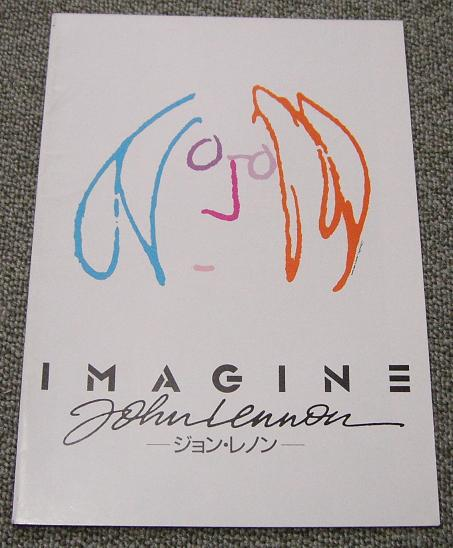 Beatles (John Lennon) - Imagine - Film Programme