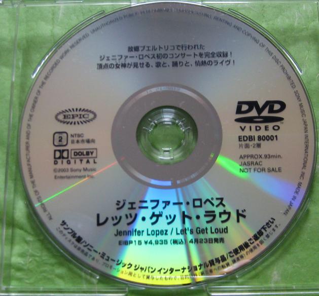 LOPEZ, JENNIFER - Let's Get Loud - DVD