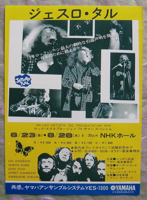Handbill For Japan 1974