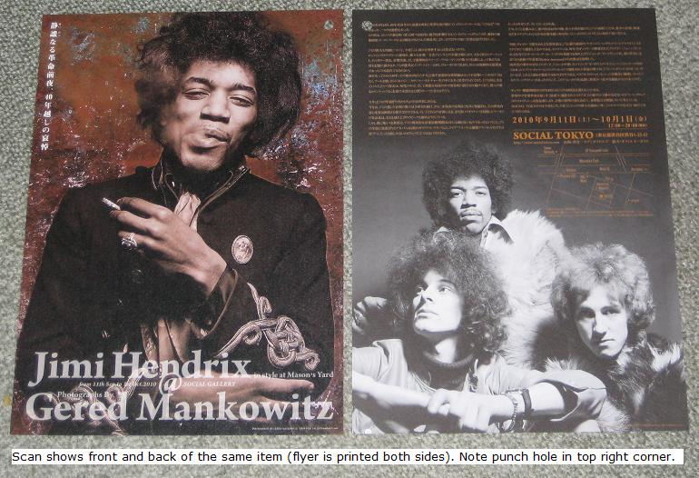 Hendrix, Jimi - Hendrix Photo Exhibition Flyer