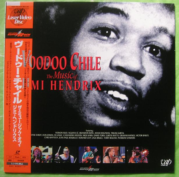 Jimi Hendrix Voodoo Chile Records Lps Vinyl And Cds
