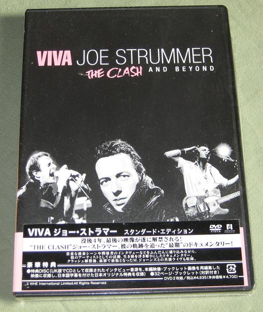 Viva J.strummer