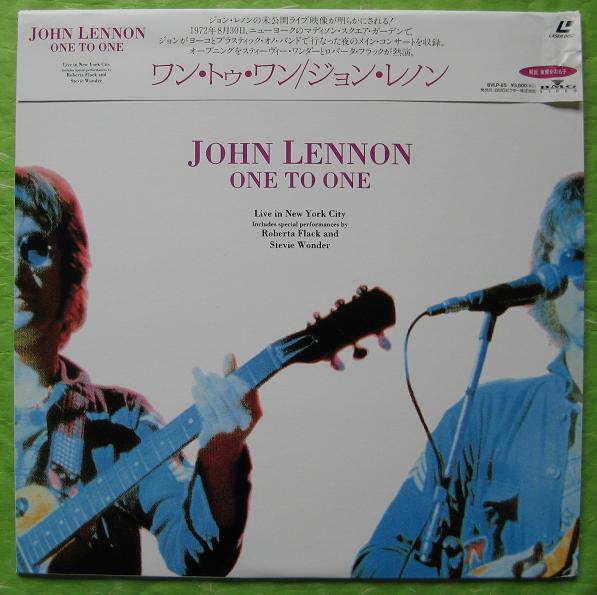Beatles (John Lennon) - One To One - Live In Nyc