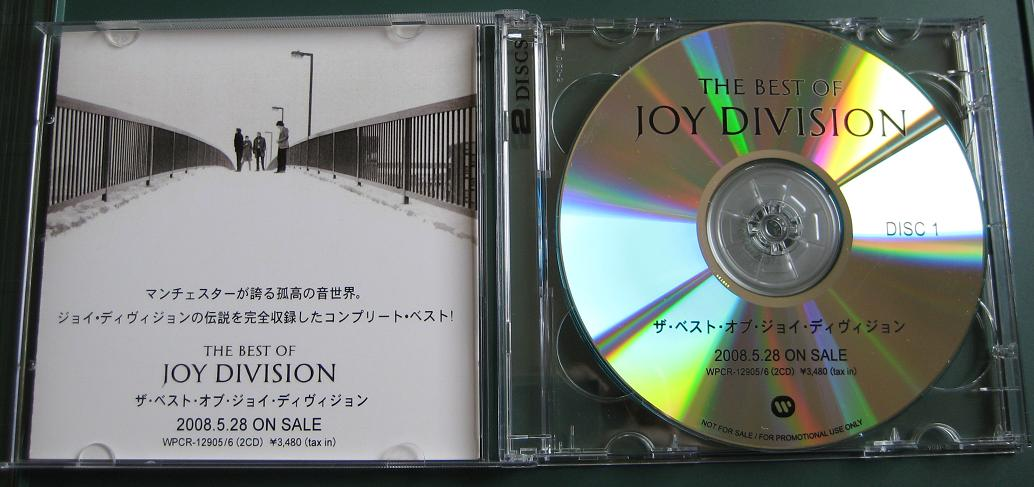 Best Of Joy Division 2cdr - Joy Division