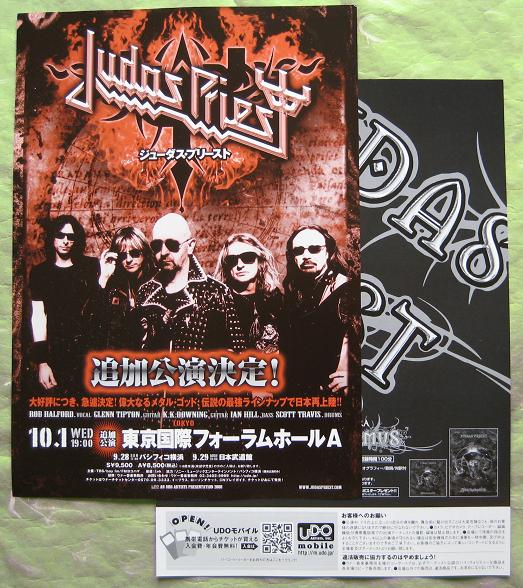 Judas Priest - Japan 2008 Tour Handbill