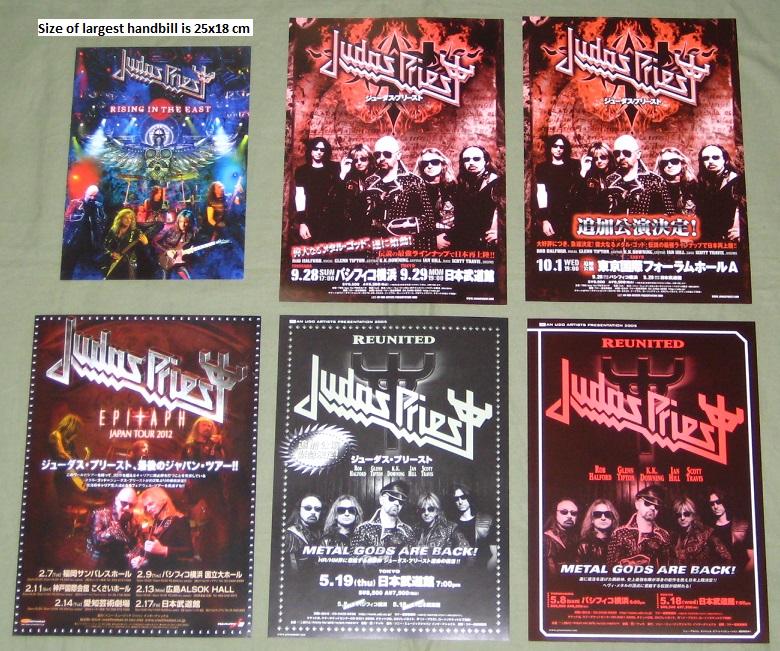 6 X Japan Handbill Set