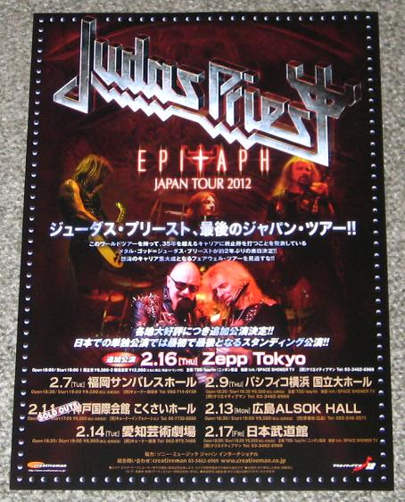 Judas Priest - Japan 2012 Tour Handbill