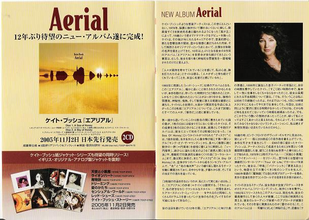 Ariel Promo Only Booklet