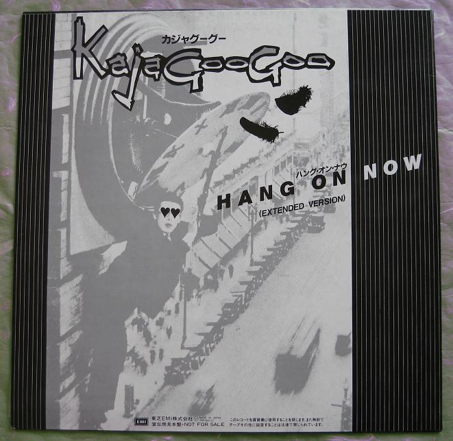 Kajagoogoo - Hang On Now (extended)