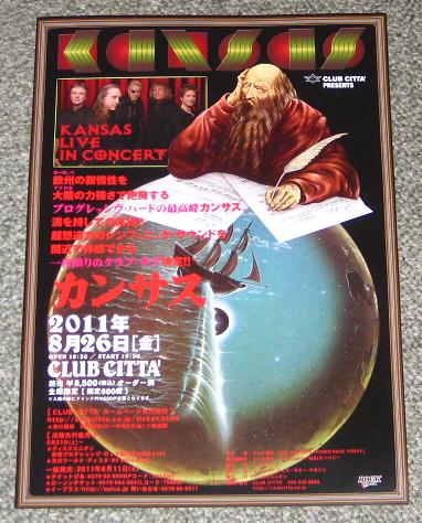 Tokyo 2011 Concert Handbill