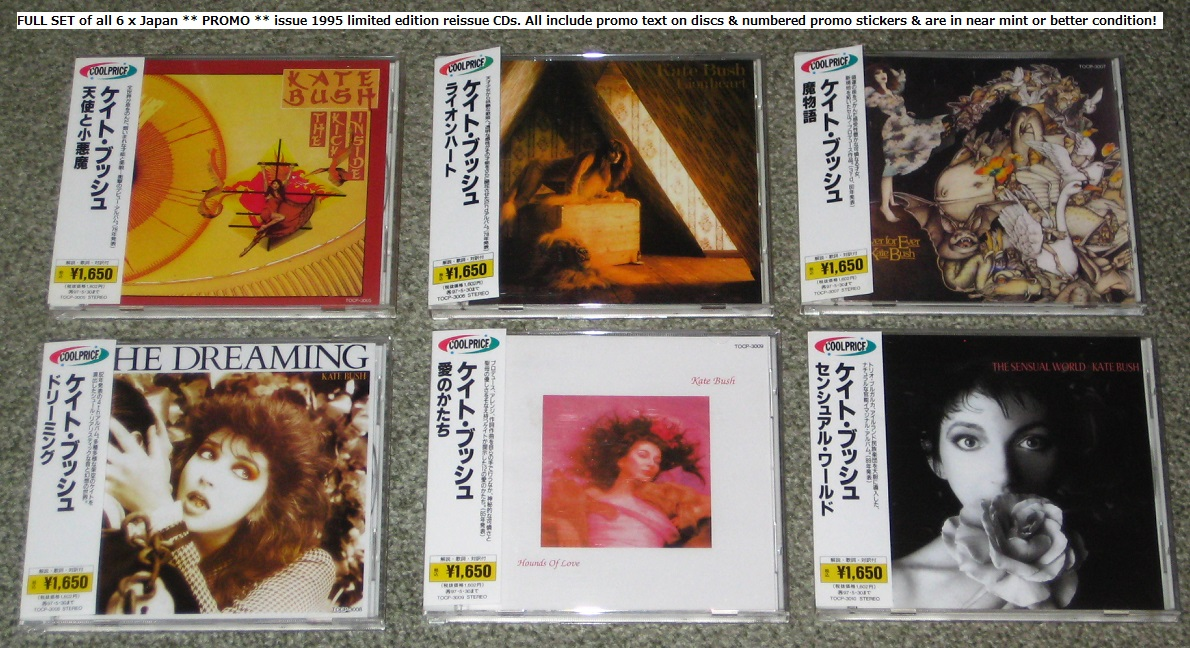 Set Of 6 X Promo Reissue Cds