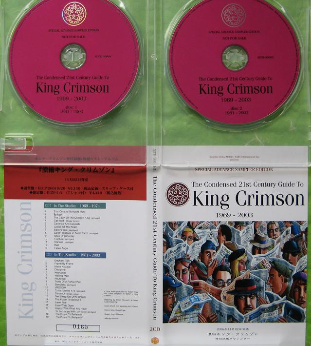 The Condensed 21st Century Guide To King Crimson 1969