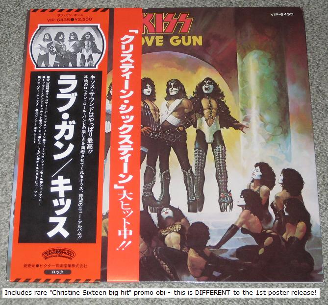Kiss -  vinyl records and cds