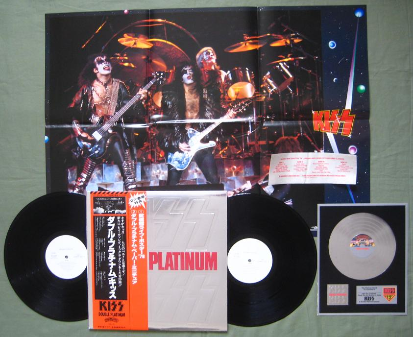 Double Platinum Promo Full Set - Kiss