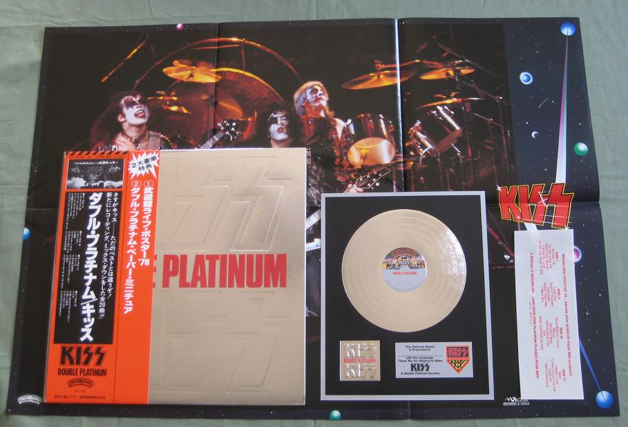 Kiss - Double Platinum - Complete Record