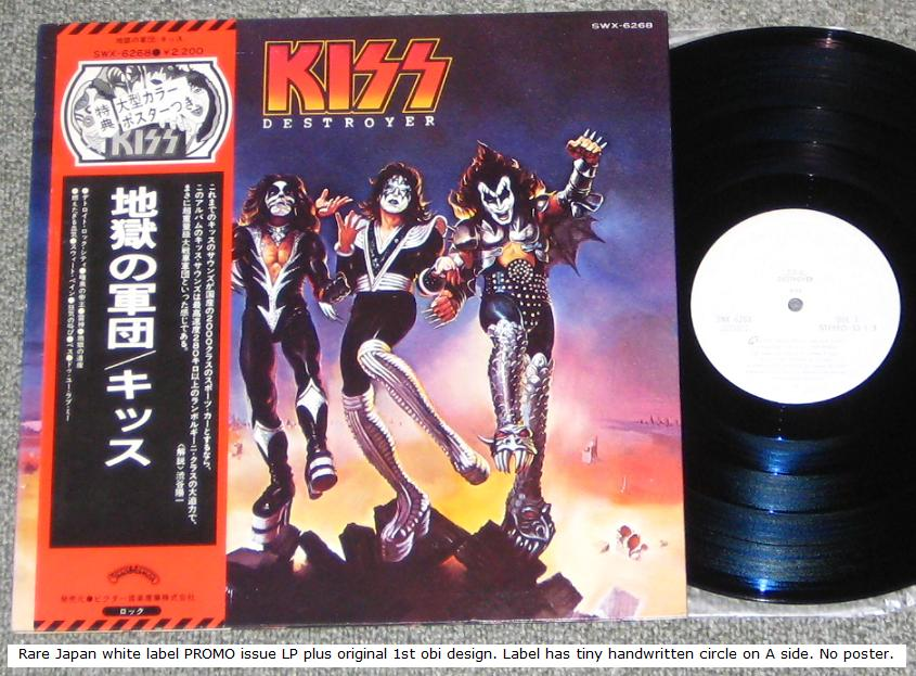 Kiss - Destroyer - Promo!