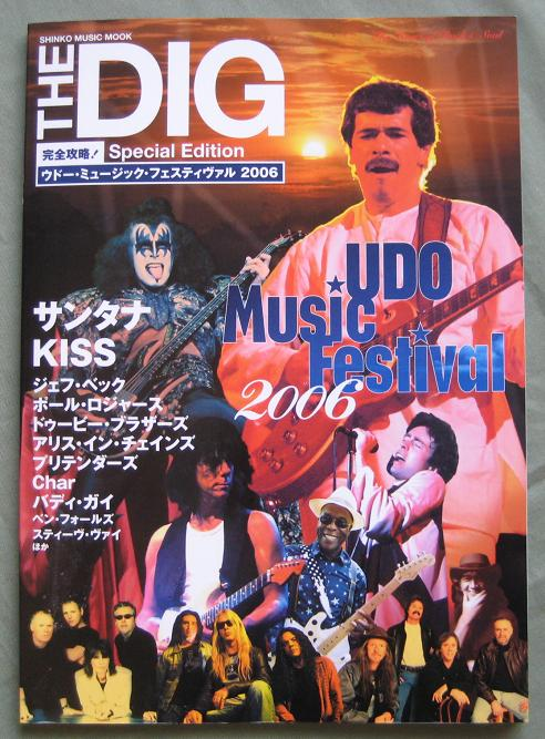 Kiss The Dig - Udo Festival Special MAGAZINE