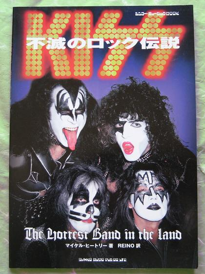 The Hottest Band In The Land - Kiss