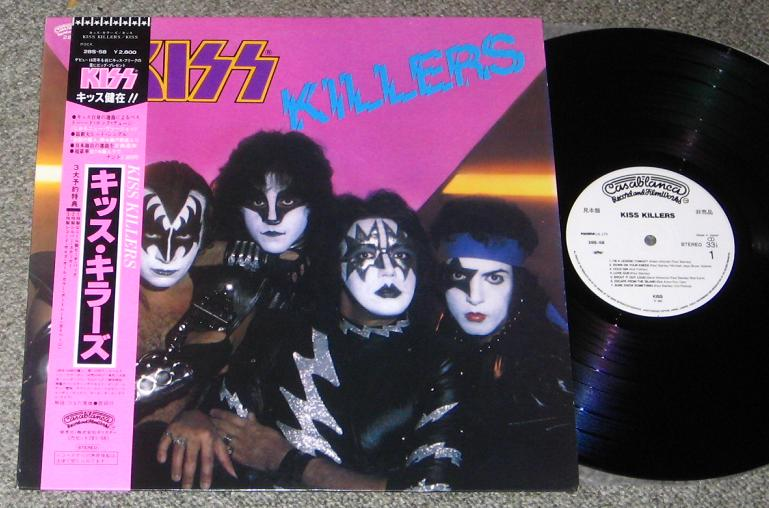 Kiss - Killers - White Label Promo