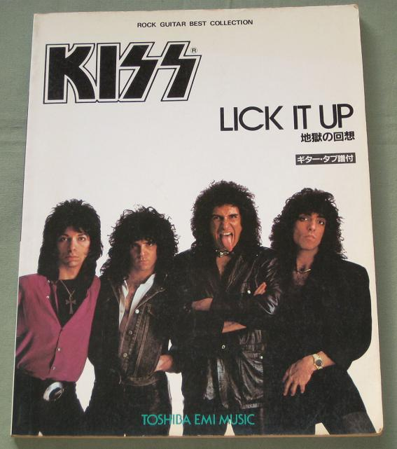 Kiss - Lick It Up - Guitar Tab Book