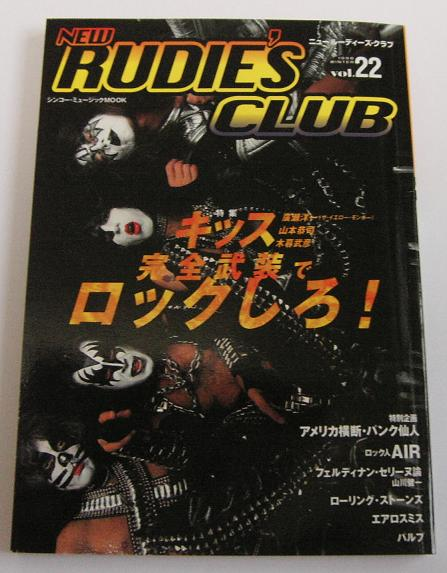 Kiss Rudie's Club MAGAZINE