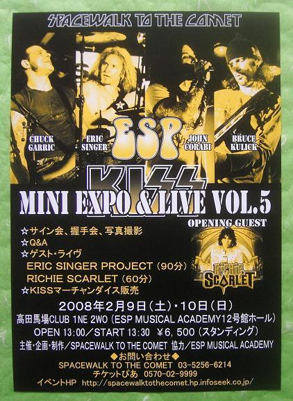 http://www.tokyomusicjapan.com/auction/Kissevent08.JPG