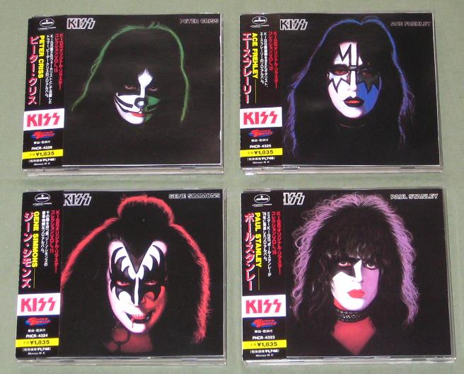All 4 X Solo Japan 1997