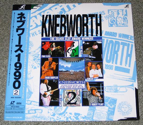 Knebworth
