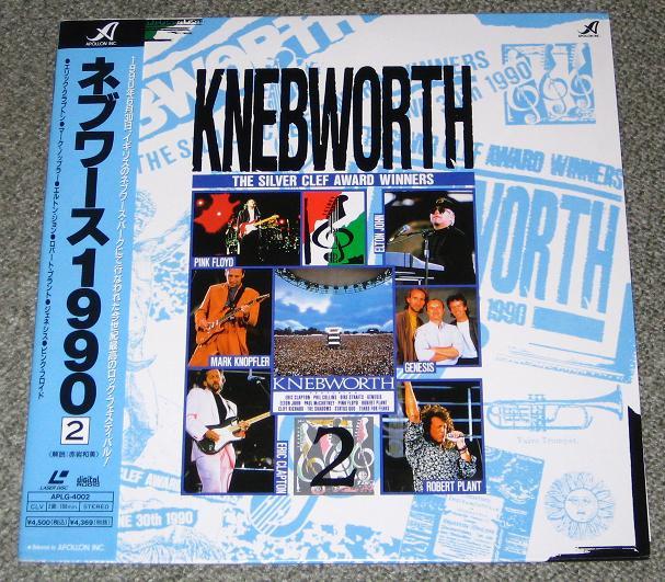 Pink Floyd - Knebworth/silver Clef Live 2