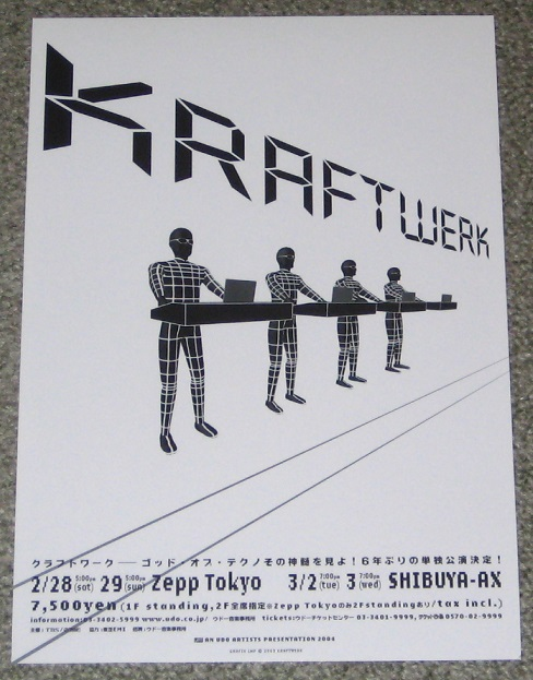 KRAFTWERK - Japan 2004 tour handbill - Others