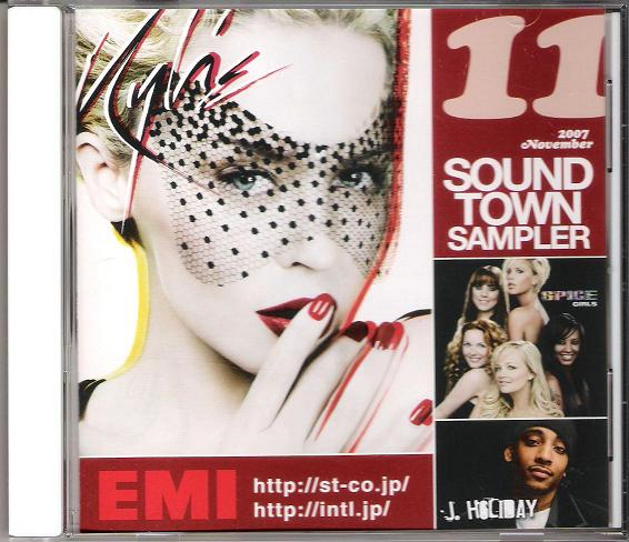 Emi Town Sampler Nov 2007