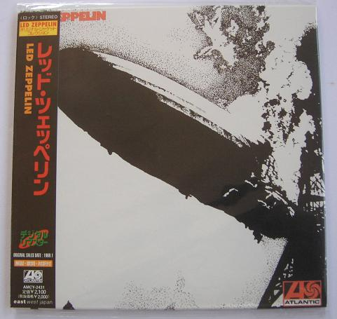 Led Zeppelin - Led Zeppelin Record