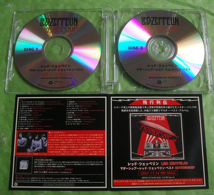 Led Zeppelin - Mothership Promo Only Set