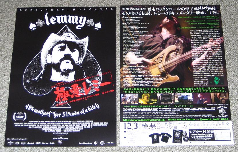 Lemmy Film Japan Handbill No2