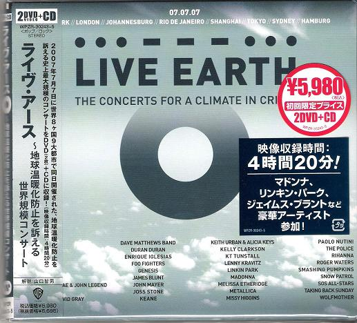 Live Earth 2 X Dvd