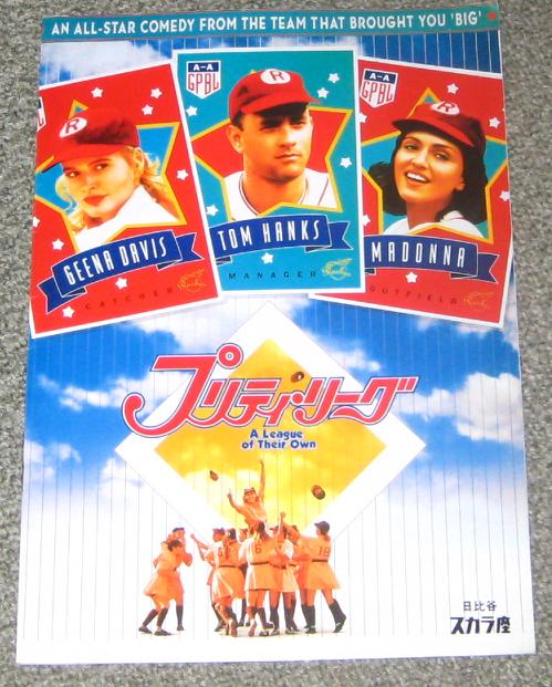 A League Of Their Own Ost