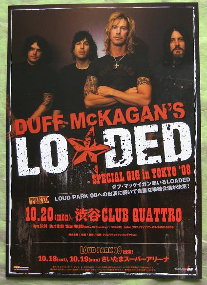 Loaded 2003 Japan Tour Flyer