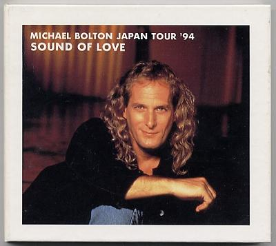 Sound Of Love Japan 1994