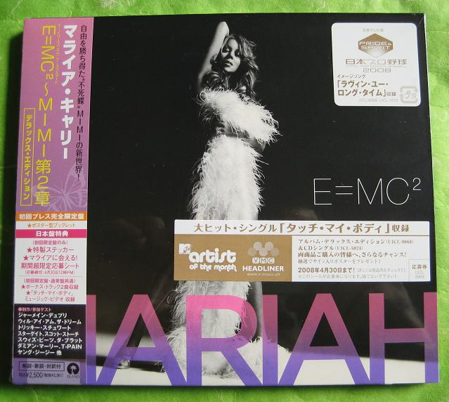 Mariah Carey E mc2 (Vinyl Records, LP, CD) on CDandLP