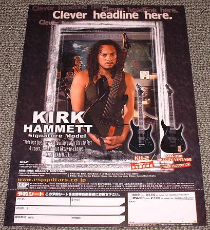 Kirk Hammett Guitar Flyer