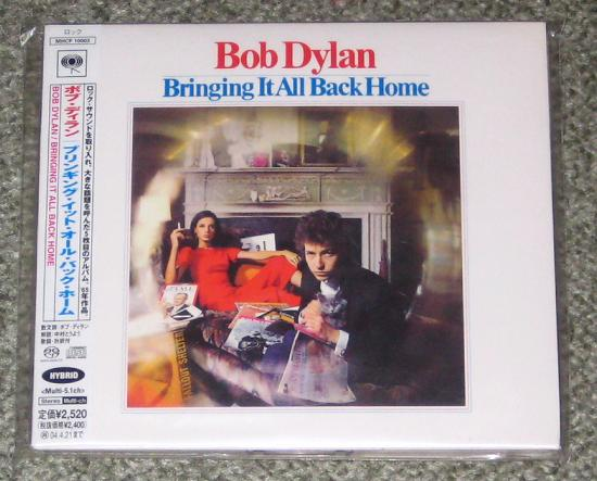 Dylan, Bob - Bringing It All Back Home EP