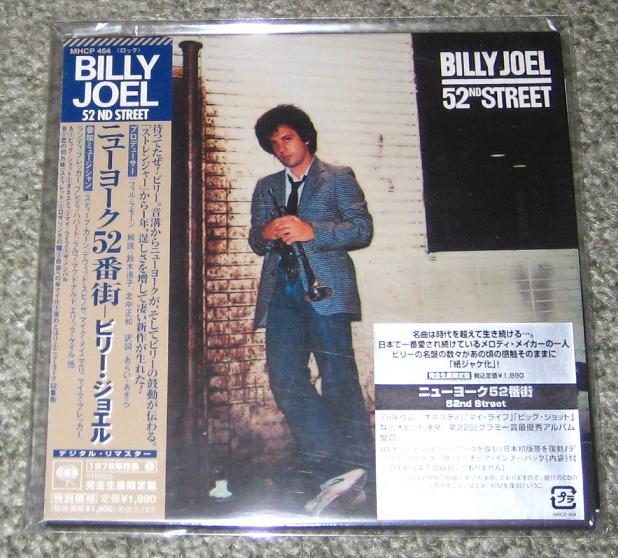 Joel, Billy - 52nd Street EP