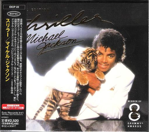 Michael Jackson Thriller album CD