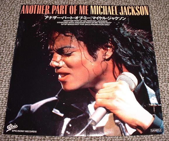 Jackson, Michael - Another Part Of Me Record