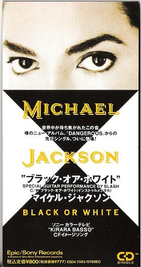 Jackson,Michael Black Or White CD:3''SINGLE