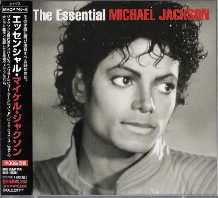 Jackson, Michael - The Essential Michael Jackson Album