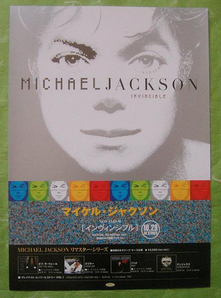 Promo Handbill For Invincible