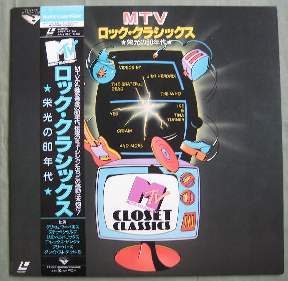 Various Mtv Closet Classics VIDEO:LASERDISC
