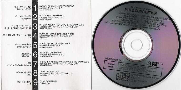 Depeche Mode - Mute Records Promo Cd