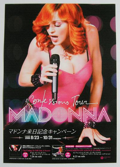 Madonna Japan+2006+Tour+Handbill HBILL